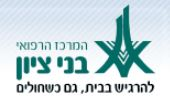 logo b-zion